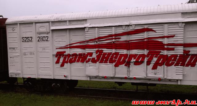 Продаём вагон-термос 16-3002-03