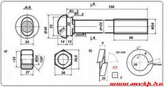 Болт стыковой M24х150 с гайкой ГОСТ 11530-93 б/у, новый  на складе