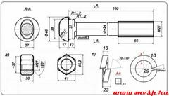 Болт стыковой М27х160 ГОСТ 11530-93, новый и бу на складе