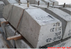 Полушпала железобетонная ПШ-10-220 — 3500 руб/шт