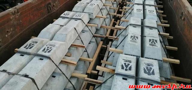 Полушпала железобетонная ПШ 13-325 - 4500 руб/шт